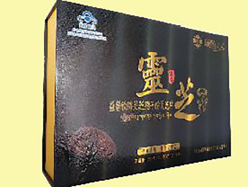 益普欣®灵芝孢子粉灵芝片